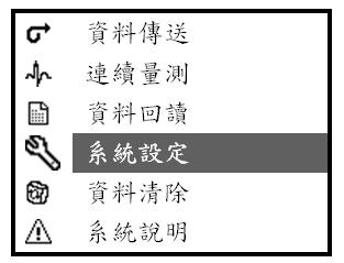 menu-01.png