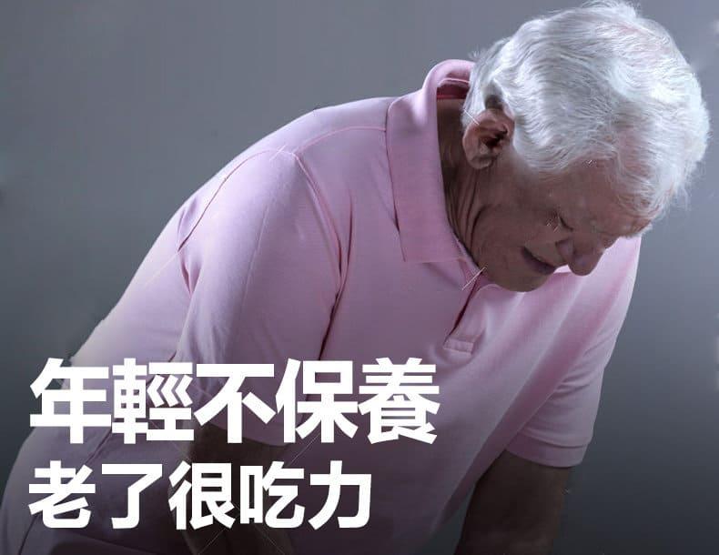 年輕過勞,疏於保養的你,每天行工程找回健康長齡(healthy aging)的活力