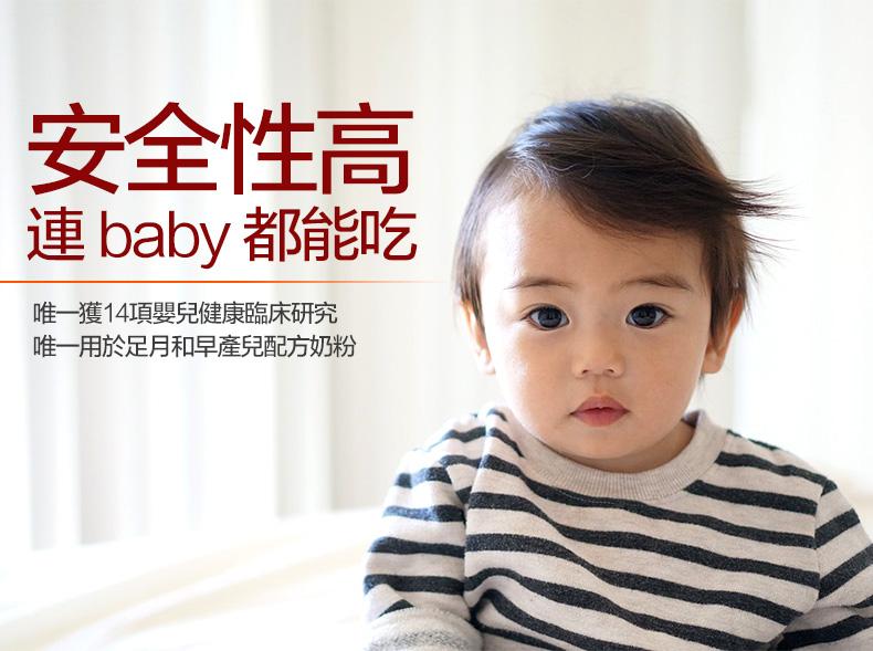 視工程:嬰兒都能吃的安全等級,絶對安心